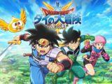 Dragon Quest Dai Mobile